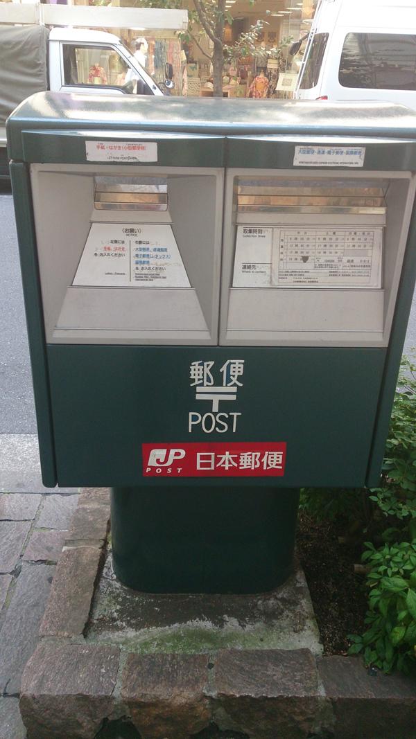 銀座みゆき通郵便局ポスト
