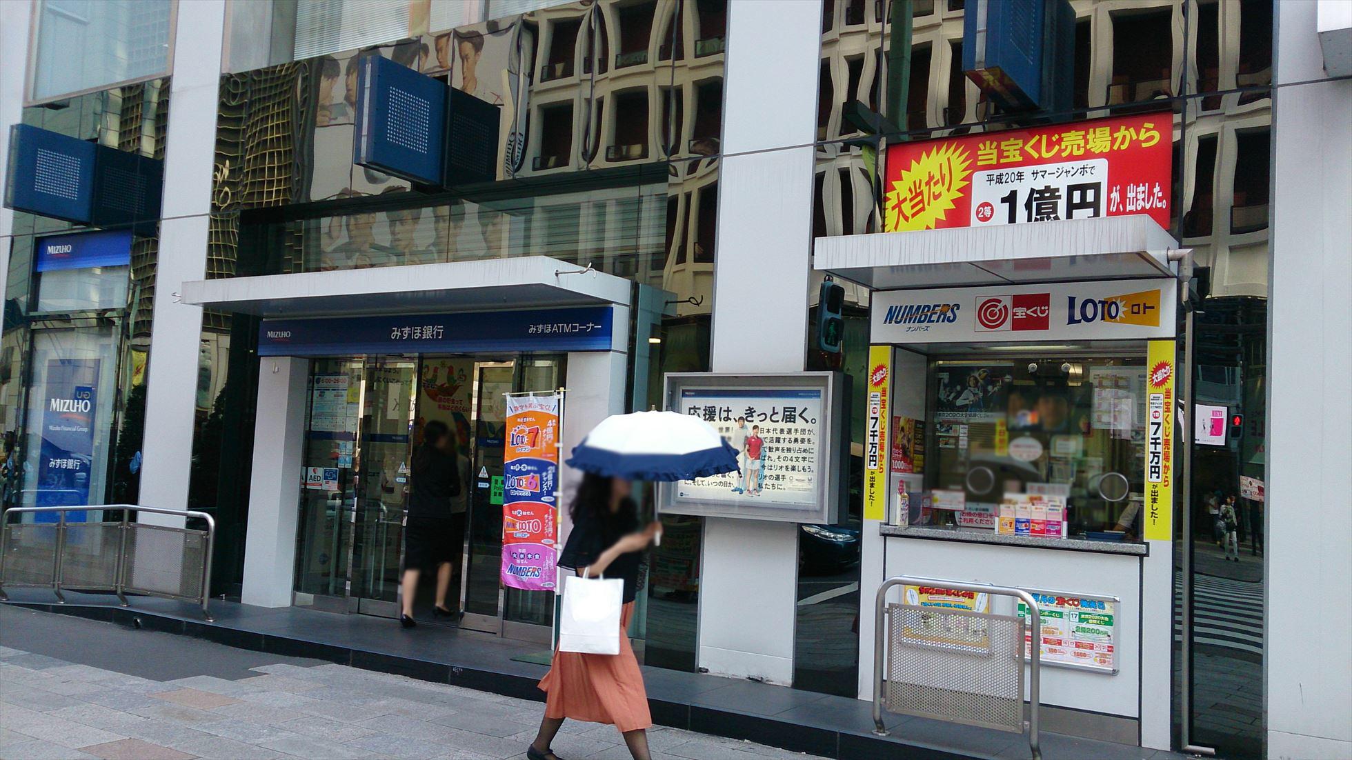 みずほ銀行「銀座通支店」