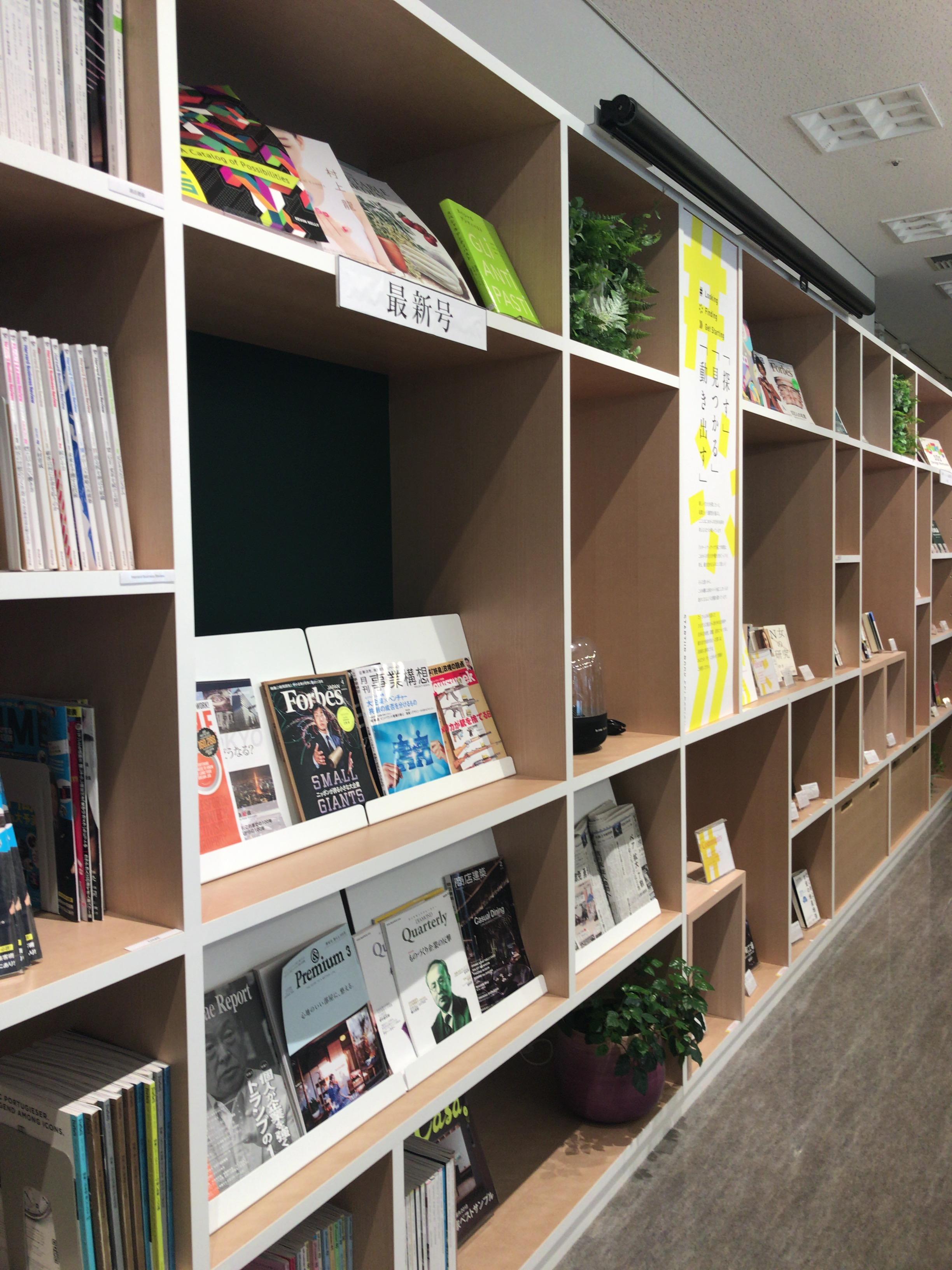 Startup Hub Tokyo本棚