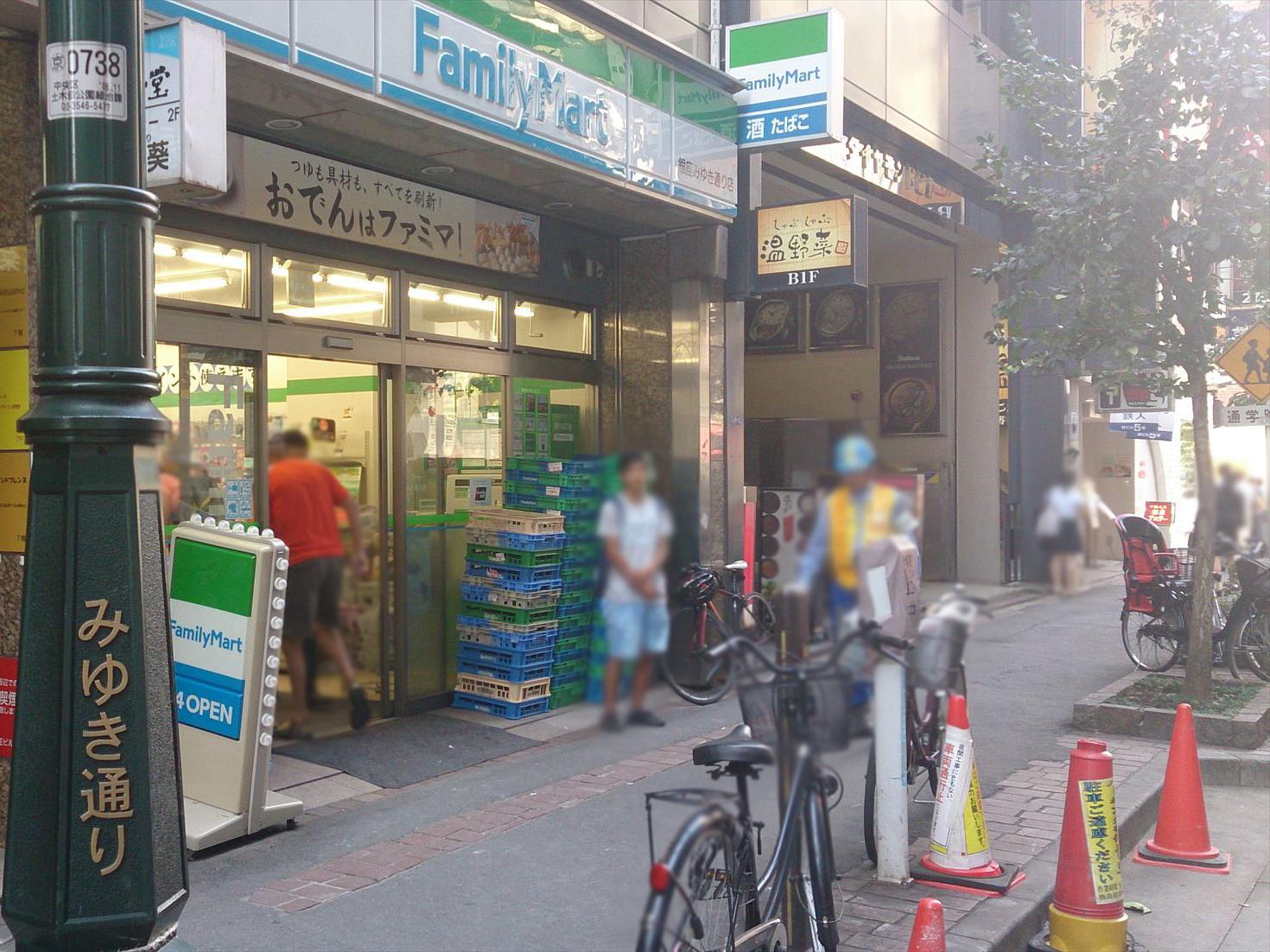 ファミリーマート 銀座みゆき通り店