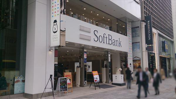 ソフトバンク銀座