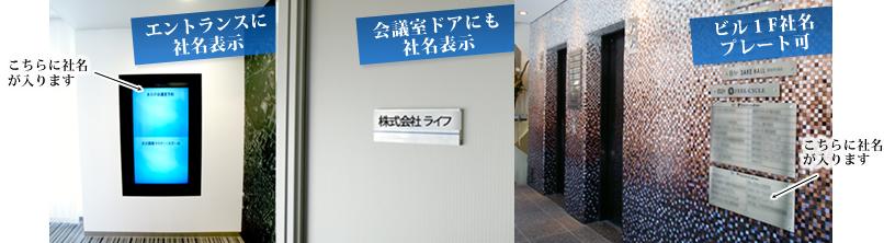 img_virtualoffice_signage
